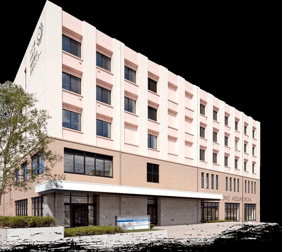 Saiko | Японский медицинский центр | Общая больница Минами Тохоку